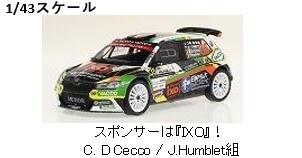 <予約 2021/8月発売予定> ixo 1/43 シュコダ ファビア R5 EVO 2020年ACIラリー・モンツァ #35 C. D Cecco / J.Humblet