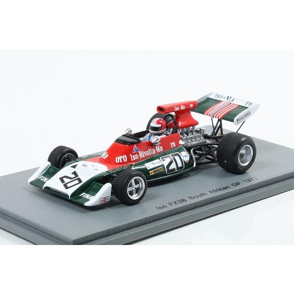 【スパーク】 1/43 Iso FX3B No.20 South African GP 1973 Jackie Pretorius