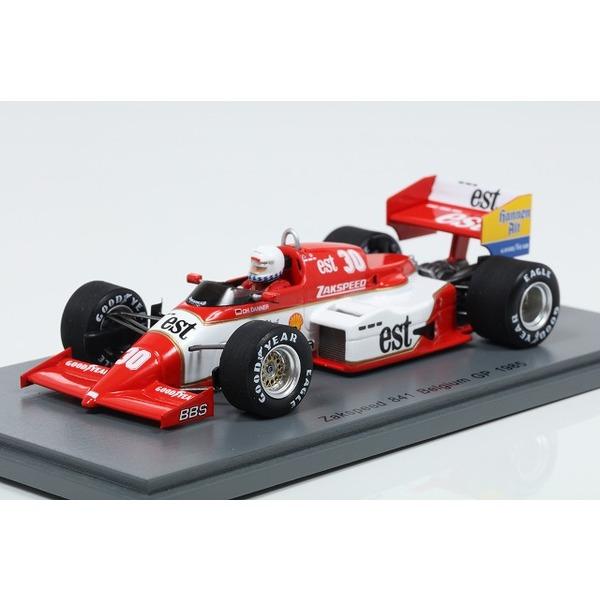 【スパーク】 1/43 Zakspeed 841 No.30 Belgium GP 1985 Christian Danner