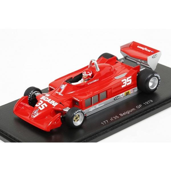 【スパーク】 1/43 Alfa-Romeo 177 No.35 Belgian GP 1979  Bruno Giacomelli