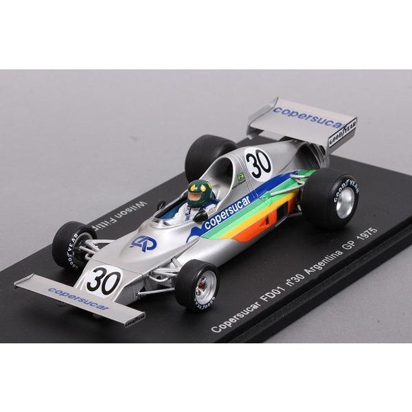 【スパーク】 1/43 Copersucar FD01 No,30 Argentina GP 1975 W.Fittipaldi