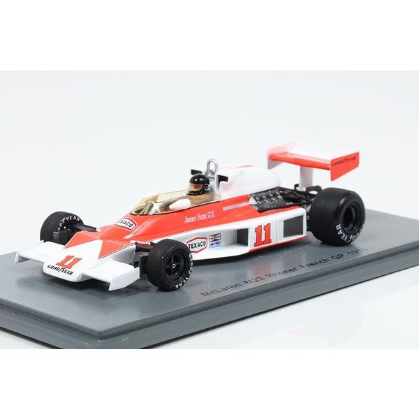 【スパーク】 1/43 McLaren M23 No.11 Winner French GP 1976 James Hunt