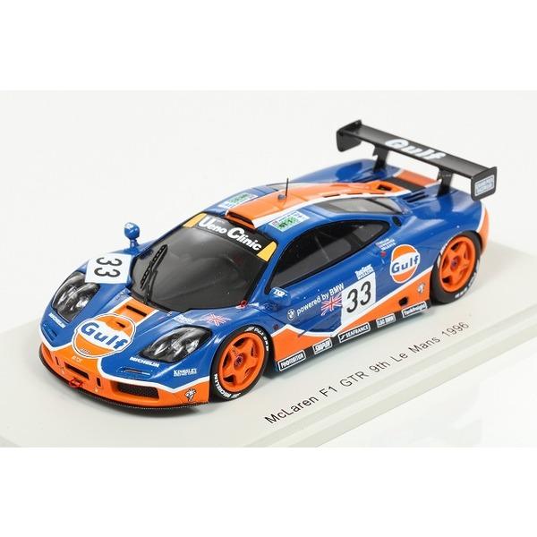 【スパーク】 1/43 McLaren F1 GTR No.33 9th Le Mans 1996  J.J. Lehto - J. Weaver - R. Bellm