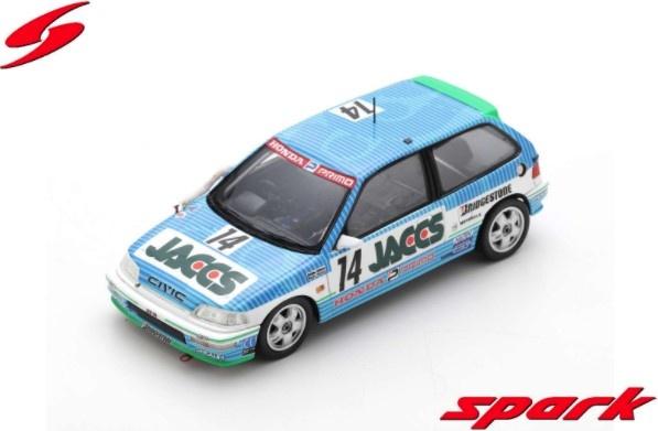 Spark 1/43 Honda Civic EF9 No.14 2nd Div 3 JTC Rd4 Sendai Hi-Land 1991 Akihiko Nakaya - Naoki Hattori