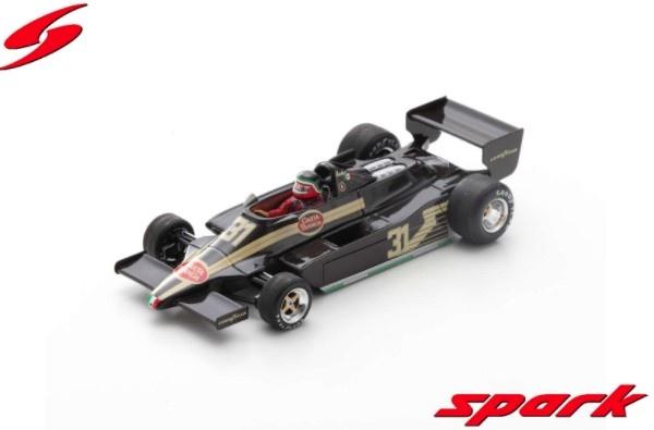 Spark 1/43 Rebaque HR100 No.31 Canadian GP 1979 Hector Rebaque
