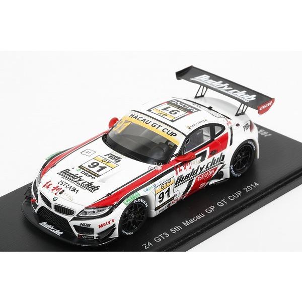 【スパーク】 1/43 BMW Z4 GT3 n.91 5th Macau GP GT Cup 2014 Augusto Farfus ※限定数500台