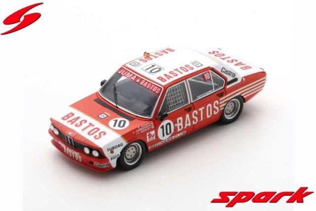 Spark 1/43 BMW 530i No.10 2nd 24H Spa 1981 E. Joosen - D. Vermeersch - J-C. Andruet Limited 500