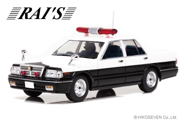 【RAI'S】 1/43 日産 セドリック (YPY31) 警察 パトロール車両 ※Official shop限定モデル