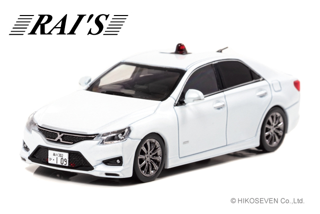 RAI'S 1/43 トヨタ マークX 350S +M SUPER CHARGER (GRX133) 2016 警視庁交通部交通機動隊車両(覆面 白) オフィシャルショップ限定 *限定BOX付