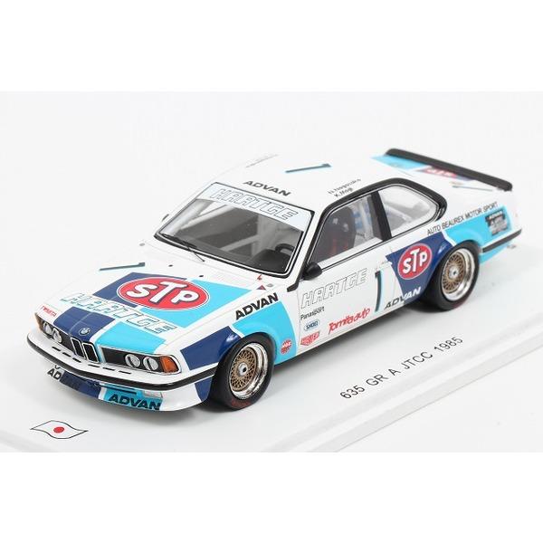 【スパーク】 1/43 BMW 635 CSi STP No.1 3rd Intertec 1985 ※限定500台
