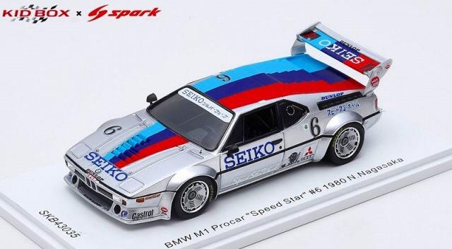 "<予約> [Spark] 1/43 BMW M1 Procar ""Speed Star"" #6 1980 N.Nagasaka ※KIDBOX特注"