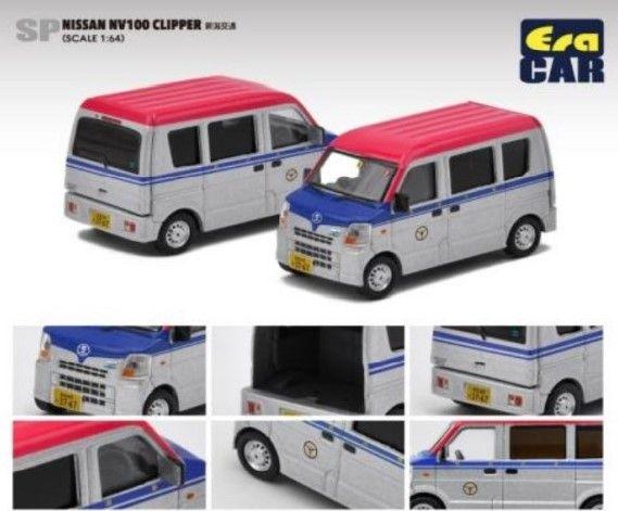 EraCAR 1/64 Nissan NV100 Clipper 新瀉交通 日産NV100クリッパー新潟交通