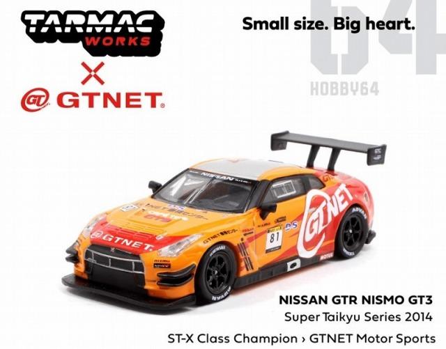 <予約> [TARMAC] 1/64 Nissan GTR Nismo GT3 Super Taikyu Series 2014 ST-X Class Champion GTNET Motor Sports