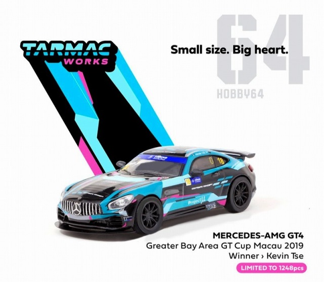 TARMAC 1/64 Mercedes-AMG GT4 Greater Bay Area GT Cup Macau 2019 Winner Kevin Tse