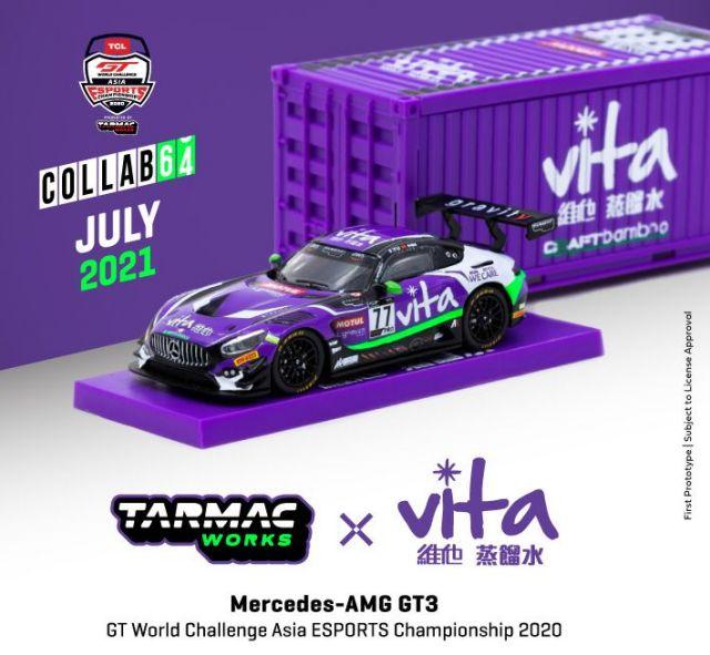 <予約 2021/9月発売予定> TARMAC 1/64 Mercedes-AMG GT3 GT World Challenge Asia ESPORTS Championship 2020 Frank Yu