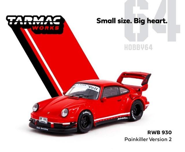 TARMAC 1/64 RWB 930 ペインキラー バージョン2