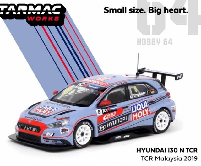 <予約> [TARMAC] 1/64 Hyundai i30 N TCR TCR Malaysia 2019 Champion