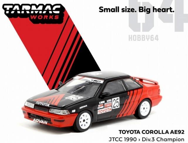 TARMAC 1/64 Toyota Corolla AE92 JTCC 1990 Div.3 Champion