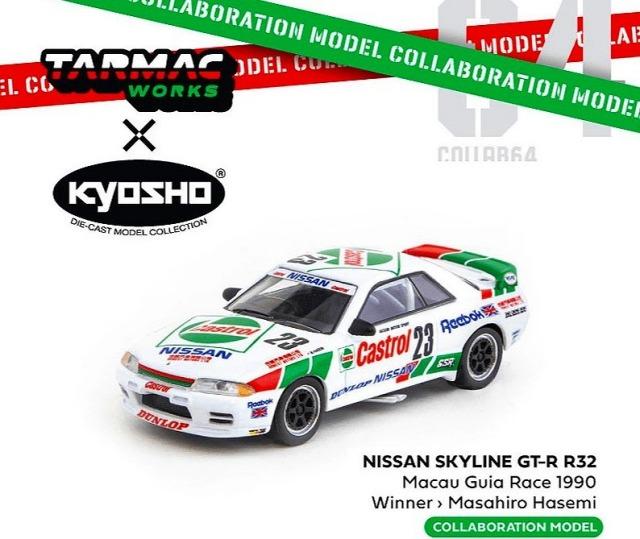 TARMAC 1/64 Nissan Skyline GT-R R32 Macau Guia Race 1990 Winner Masahiro Hasemi