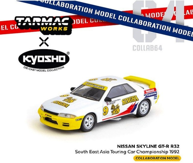 TARMAC 1/64 Nissan Skyline GT-R R32 South East Asia Touring Car Championship 1992 L.Kriangkrai
