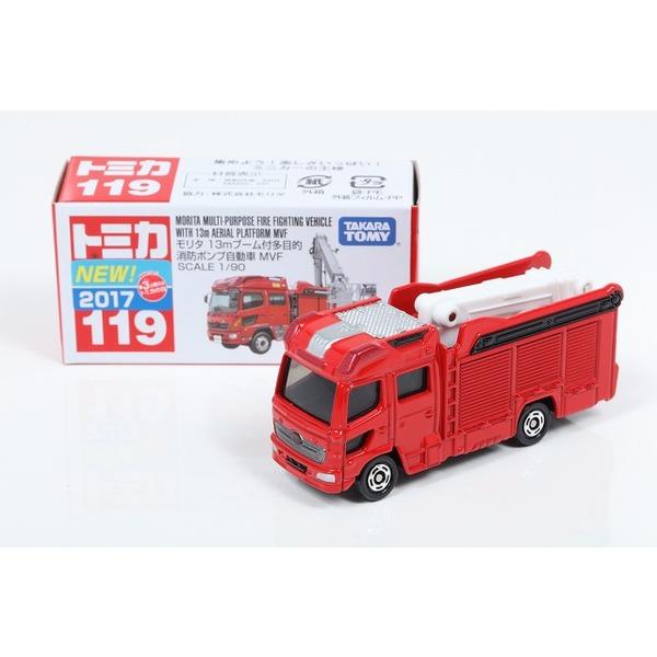 【トミカ】 No,119 モリタ 13m ブーム付多目的 消防ポンプ自動車 MVF