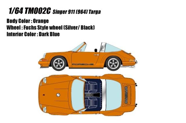 <予約> Titan64 1/64 シンガー911(964) タルガ オレンジ
