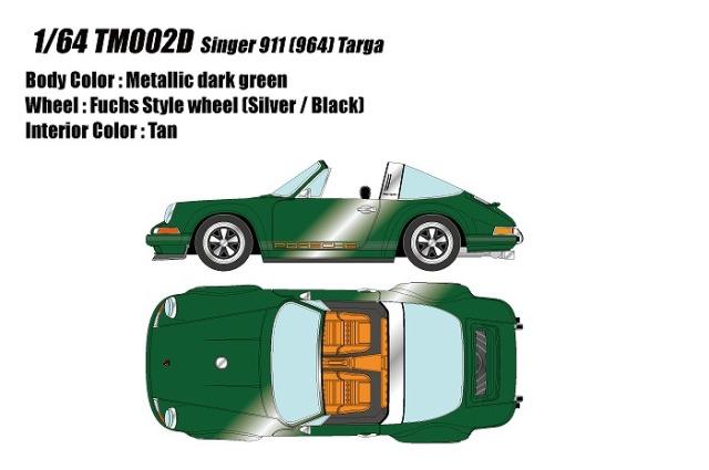 <予約> Titan64 1/64 シンガー911(964) タルガ ダークグリーンメタリック