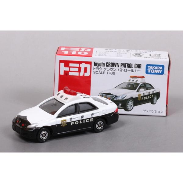 【トミカ】 No.110 トヨタ クラウン パトロールカー