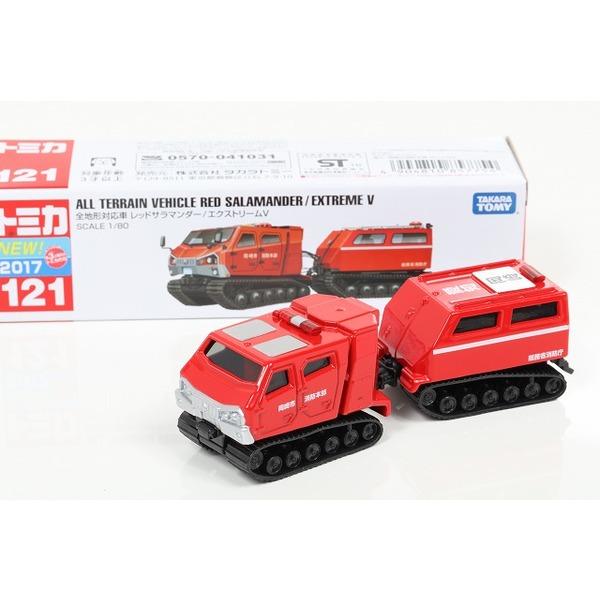 【トミカ】 No.121 全地形対応車 レッドサラマンダー/エクストリームV