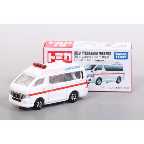 【トミカ】 No.18 日産 NV350キャラバン 救急車