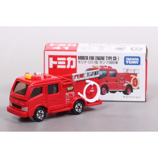 【トミカ】 No.41 モリタ CD-I型 ポンプ消防車