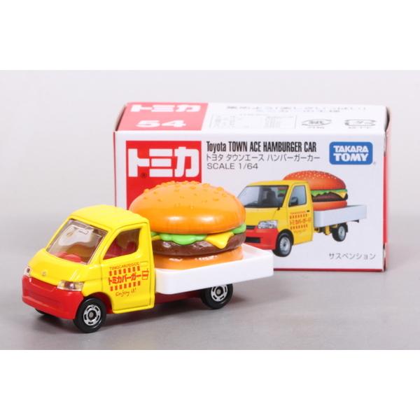 【トミカ】 No.54 トヨタ タウンエース ハンバーガーカー