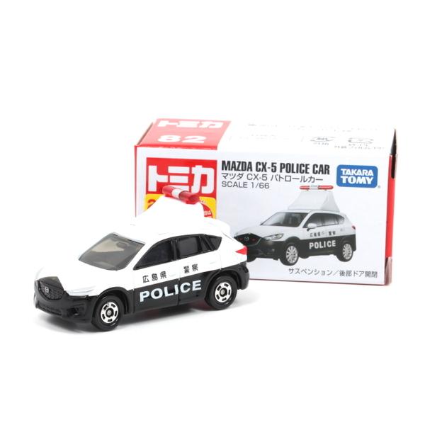 【トミカ】 No.82 マツダ CX-5 パトロールカー