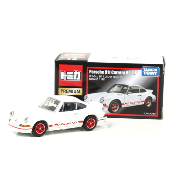【トミカプレミアム】 No,12 ポルシェ 911 カレラ RS 2.7