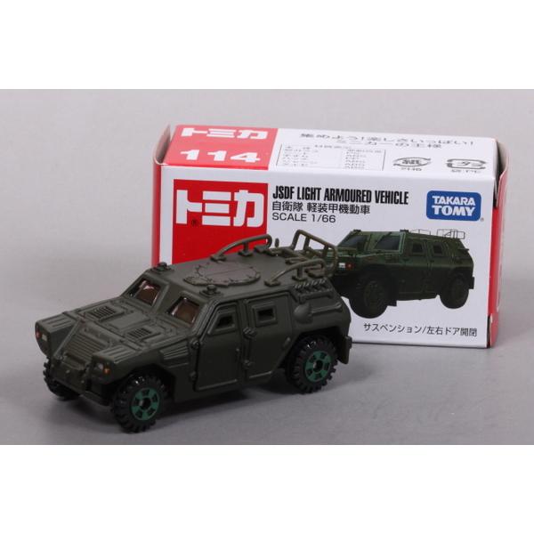 【トミカ】 No.114 自衛隊 軽装甲機動車