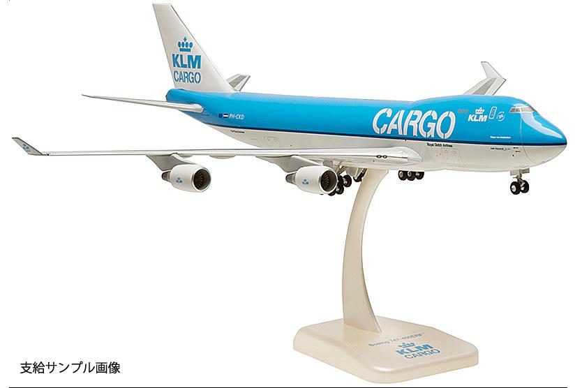 747-400ERF KLM HOGAN 1:200