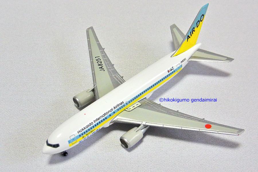 B767-300 北海道国際航空 あさひかわ