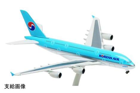 A380 大韓航空 1:1000 HOGAN