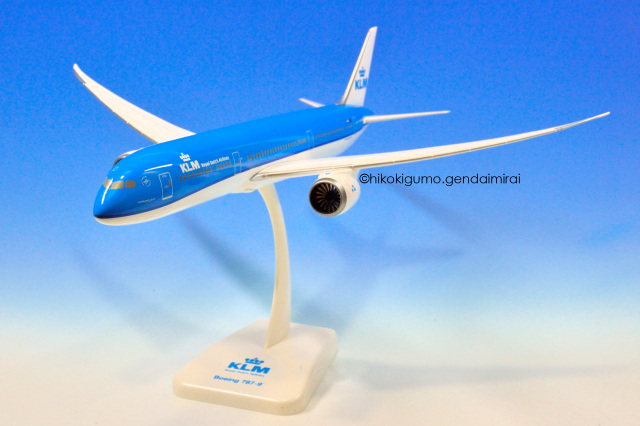 KLM オランダ航空 HOGAN 1:200
