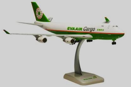 エバー航空カーゴ