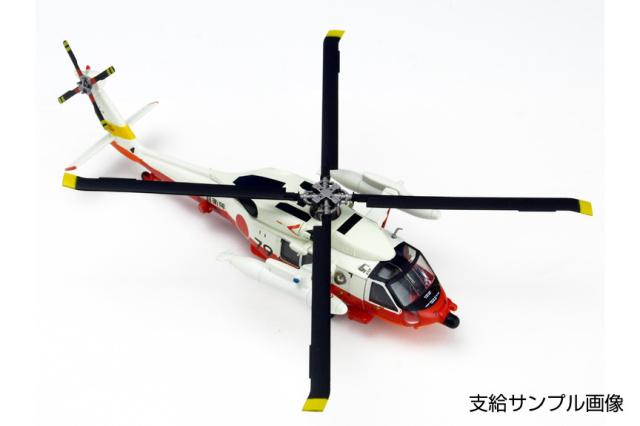 シコルスキー UH-60J 厚木救難隊