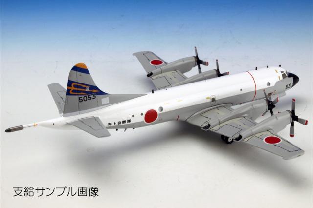 P-3C 海上自衛隊 ポセイドン