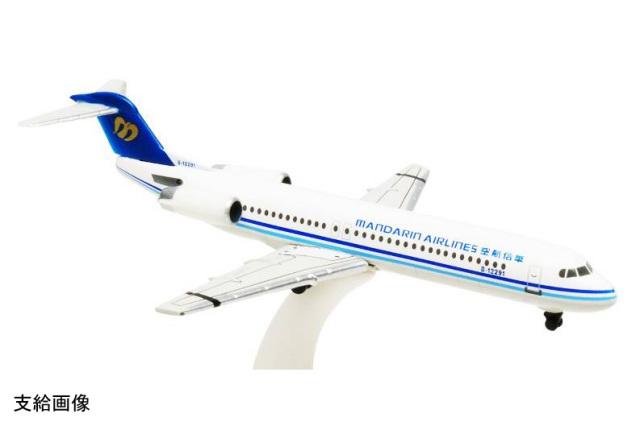 F100 マンダリン航空 1:500 HOGAN