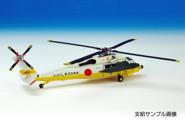 シコルスキー UH-60J 空自 小牧