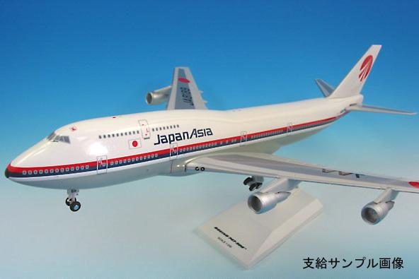 B747-300 JAA 日本アジア航空 1:200 JA8189