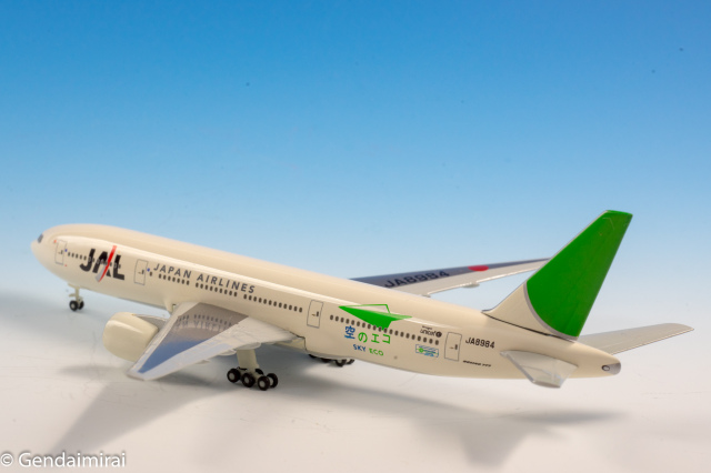JAL ECO 1:500