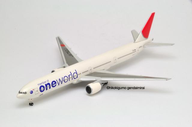 B777-300 JAL 日本航空 JA752J 1:500 JALUX/HOGAN [BJE2072]