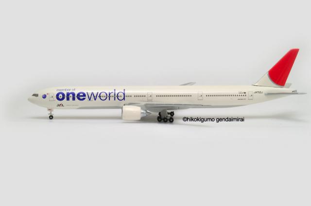 B777-300 JAL oneworld 1:500 HOGAN