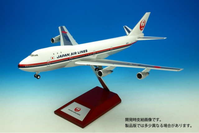 747-100 1:200 JAL