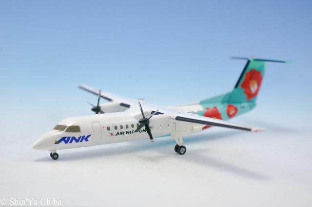 DHC8-300 ANK エアーニッポン JA801K つばき 1:200 全日空商事